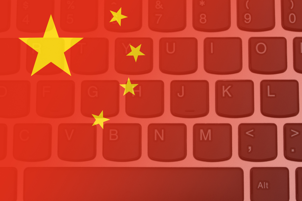 China Moves Towards Cybersecurity Law