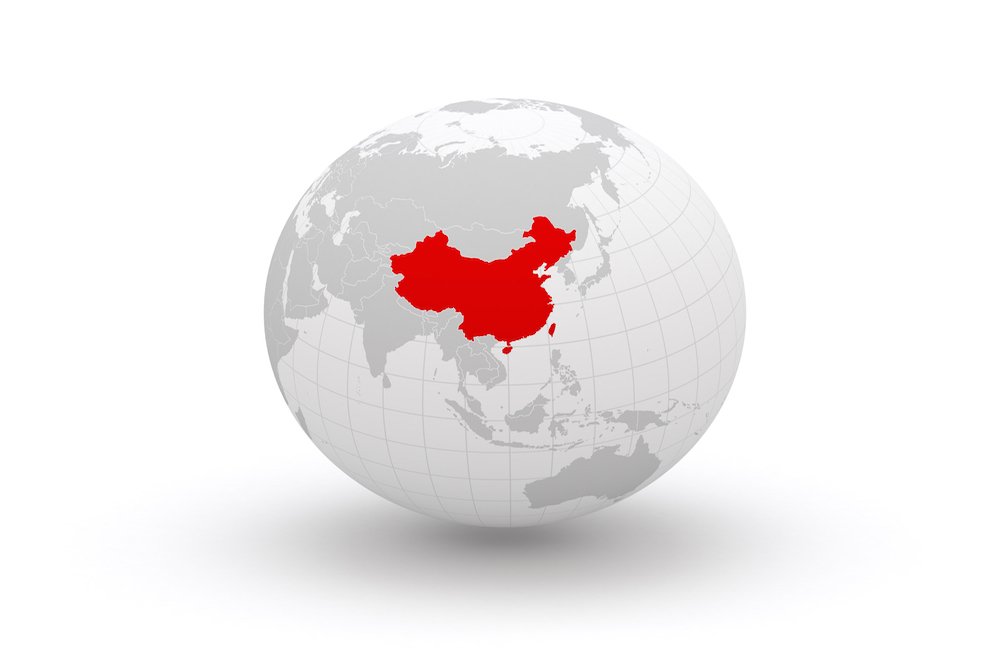 Global-Citizen-wealth-China