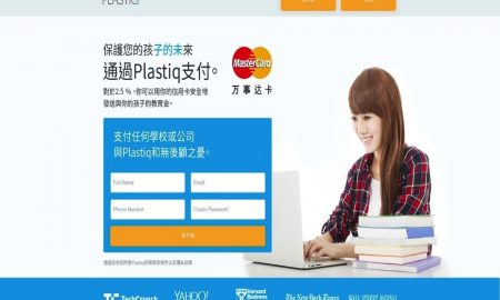 Mastercard enables US tuition payments for Chinese students