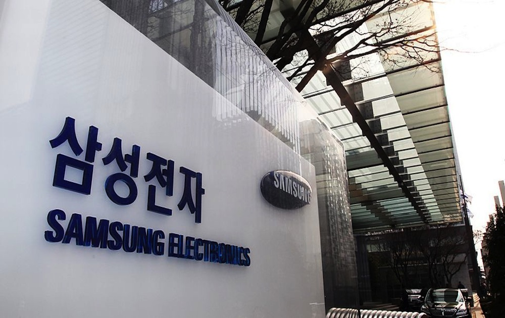 sumsung company Samsung electronics co, ltd is korea-based company principally engaged in the manufacture and distribution of electronic products the company operates its business through three segments.