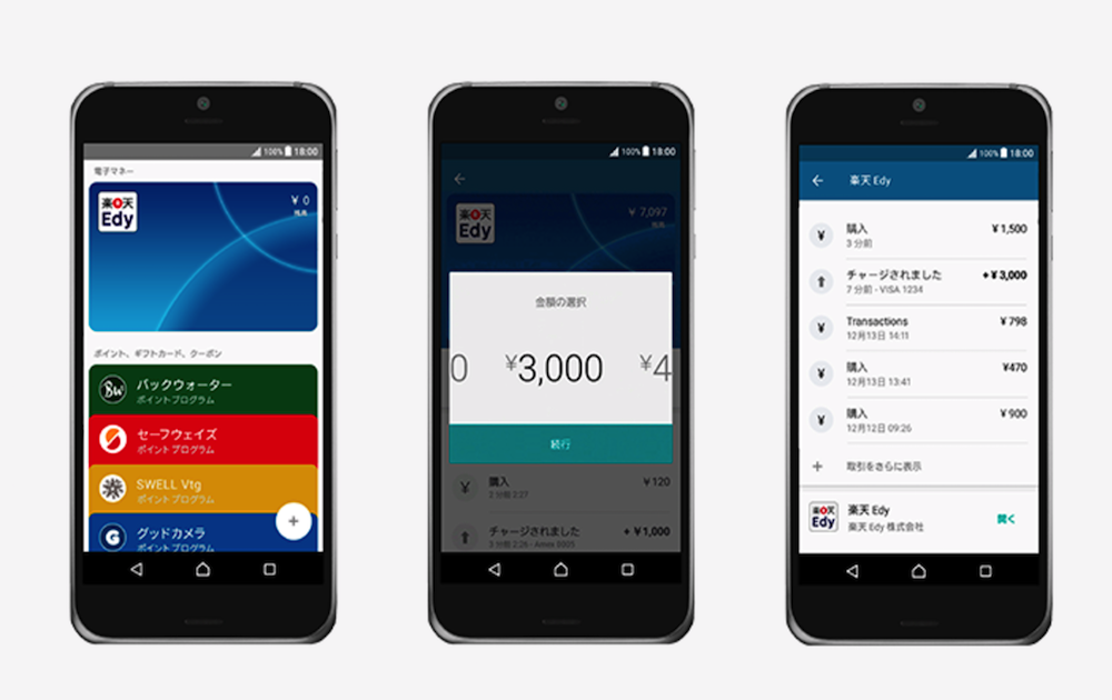 Android Pay Launches in Japan