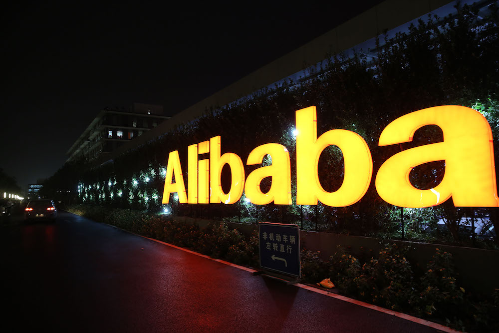 Alibaba Group Holding 2Q Net Profit More Than Doubles, Ups Revenue Guidance