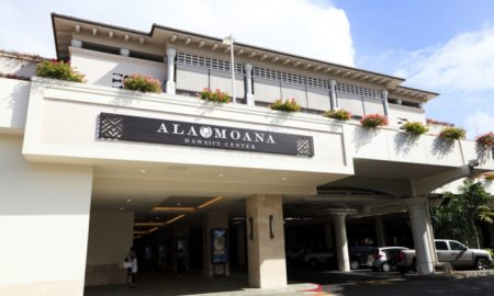 Honolulu's Ala Moana Center