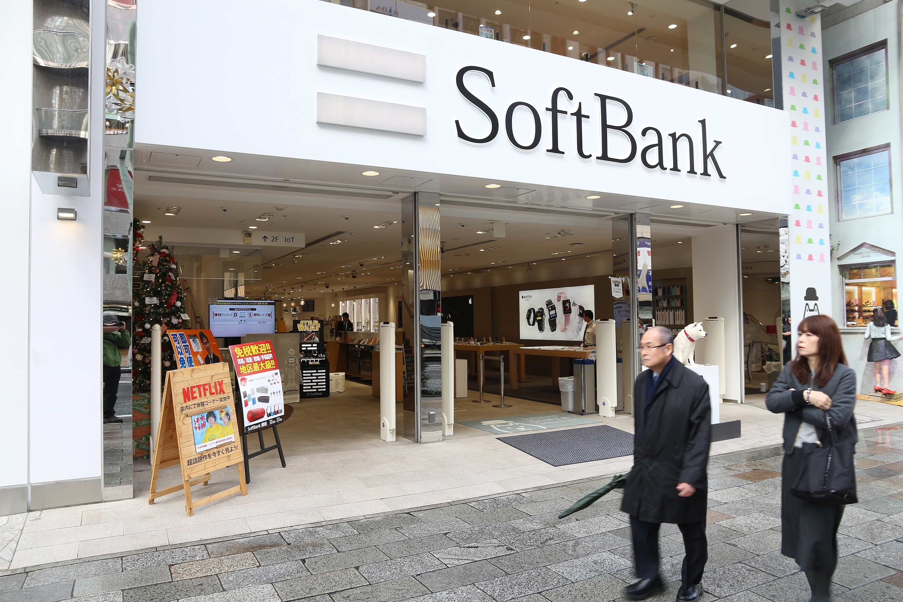 Japan's Softbank trials blockchain-based mobile payments service