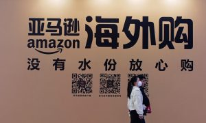 amazon.china.data