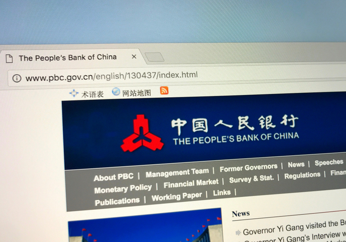 People's Bank of China Will Manage Money Supply