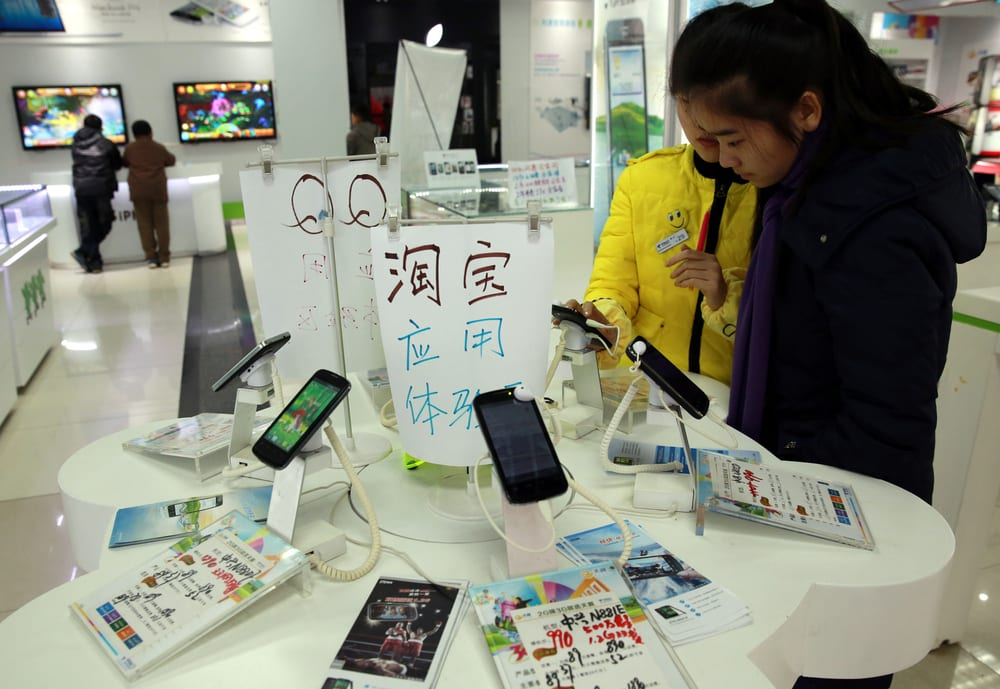 Chinese Smartphone Shipments Fell Below 400M Units In 2018