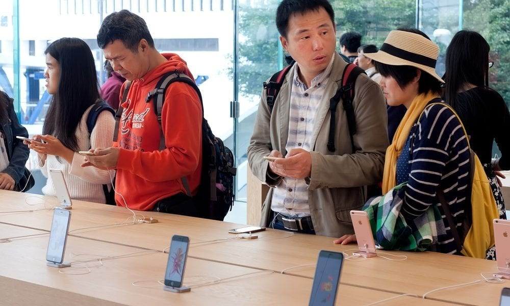 China iPhone Sales