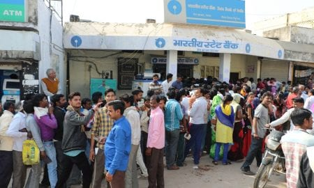 RBI To Relax Rules For White-Label ATM Providers