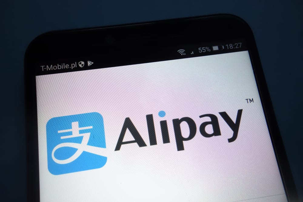 Alipay To Add Beauty Filters To Facial Recognition Kiosks in China