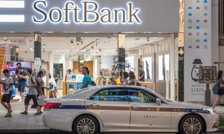 SoftBank Is Going To Create Another Vision Fund For Investing In Tech