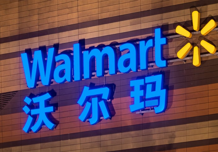 Walmart To Boost Supply Chain In China