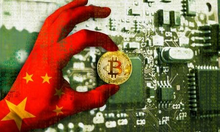 China's Central Bank Completes Digital Currency