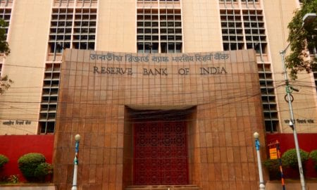 India Banks To Merge As Economy Slows