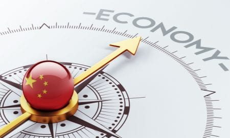 china, economy, central bank of China, China Beige Book