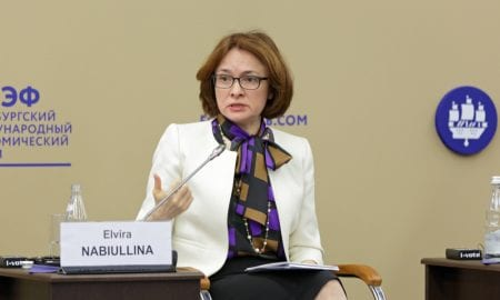 Russia Central Bank Skeptical Of Crypto Benefits