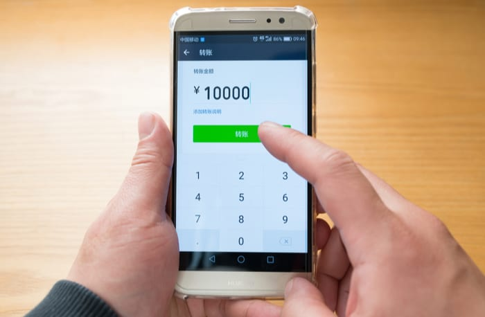Tencent, wechat, wechat pay, digital payments, mobile phone number, alipay, alibaba, ant financial