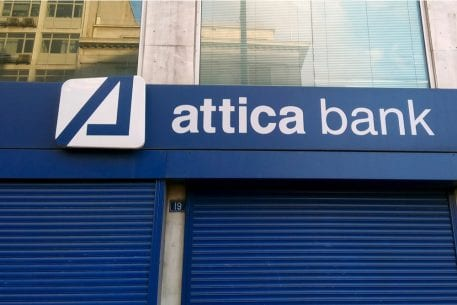 Regulatory Body Raids Greek Banks Over Collaboration