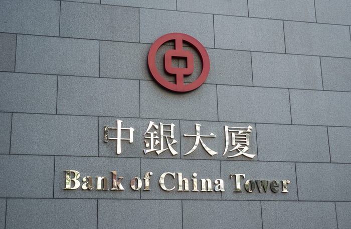 china, banks, smaller, Baoshang Bank, Baoshang Bank, Bank of Jinzhou, deposits, too big to fail, news