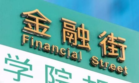 China Financial Street