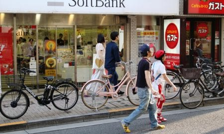 Japan, corporate lenders, softbank, wework, financing, bailout, Masayoshi Son, what's hot, news