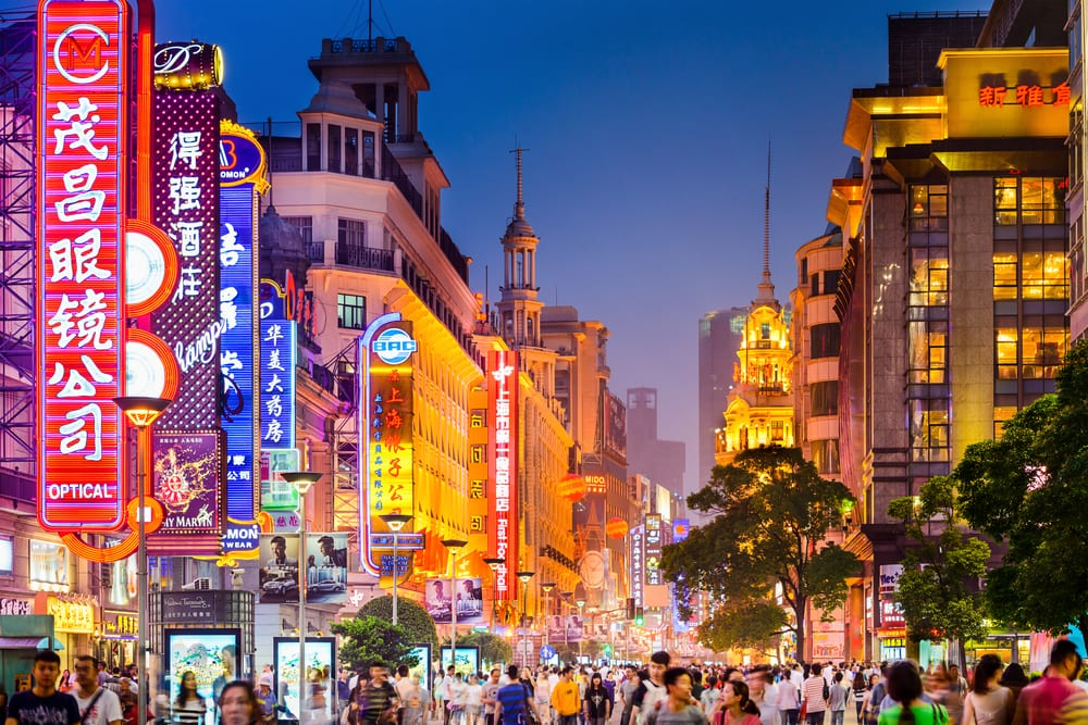 GlobalEcon Opens Shanghai Office