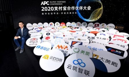 alipay, ant financial, alibaba, mini-programs, digital