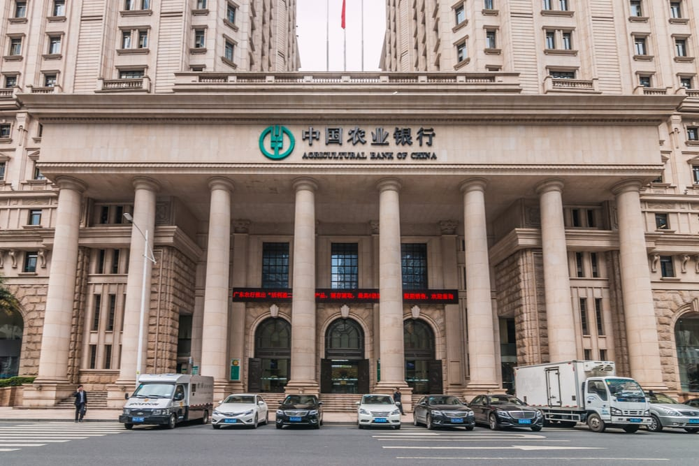 Bank Tests App For China's Digital Currency