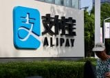 Alipay Rolls Out Tools To Help Wuhan Businesses