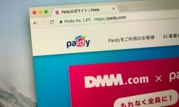 Japan's Paidy Closes Additional Series C