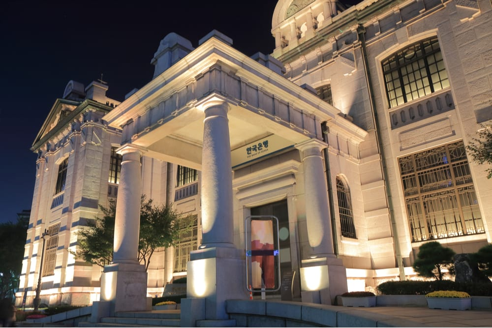 Bank Of Korea Launches Panel To Review Digital Currency
