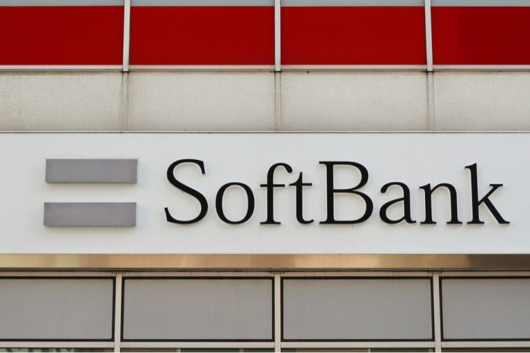 SoftBank Extracts $500M+ From Credit Suisse Trade Finance Funds