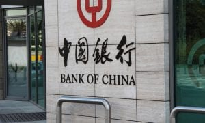 China's Banks Lost Billions In Defaulted Loans