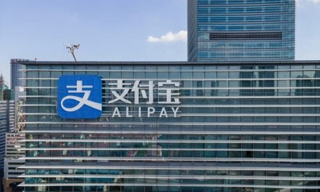 China Retail Investors Order Over $2.8T Of Ant Group Stock
