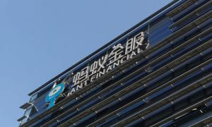 Ant Financial building